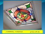 سقف کاذب شیشه ای ارزان 2
