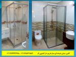حمام شیشه ای ارزان