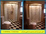 کابین دوش طلایی