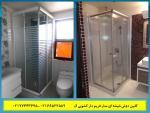 دوش کابین