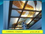 سقف کاذب شیشه ای ارزان 1